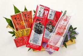 【明神水産】藁焼きたたき2節とトロ鰹刺身1節セット【WTS-1】