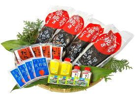 【明神水産】よさこい鰹たたき4節セット【BSK-4】