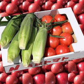 完熟トマトとトウモロコシセット