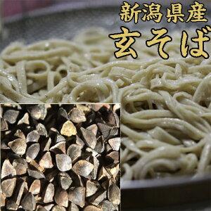新蕎麦【玄そば】10kg 令和2年 国産 玄蕎麦