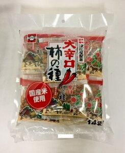 元祖浪花屋 大辛口柿の種