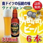 WHIZEN-330ml6本