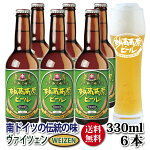 WHIZEN-330ml6本