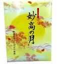 新潟【妙高の月】(12個入)