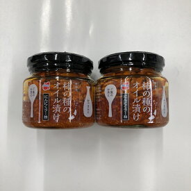 新潟【柿の種オイル漬け(にんにくラー油)】2個セット