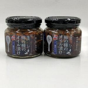 新潟【柿の種オイル漬け(だし醤油仕立て)】2個セット