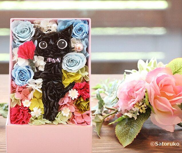 プリザーブドフラワー 黒猫 もみじちゃんの花贈り プレゼント お花 Satoruko(猫作家 さとるこ)コラボ 動物のお花屋さん 母の日 退職祝い 卒業 お礼 誕生日 開店祝い 動物病院 開院祝い 結婚祝い メモリアルにも対応 お供え ペット ホワイトデーのお返し