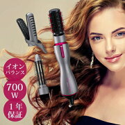コイズミイオンバランスカーリングドライヤーKHC5900髪に優しいくるくるカール乾かすマイナスイオン潤いうねり広がり静電気くるくるドライヤーSalonSenseサロンセンスプレゼントKOIZUMI