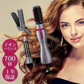 \髪が潤う/イオンバランスカーリングドライヤー コイズミ (KHC-5900) グレー| 髪に優しい くるくる カール 乾かす マイナスイオン 潤い うねり 広がり 静電気 くるくるドライヤー Salon Sense サロンセンス プレゼント KOIZUMI