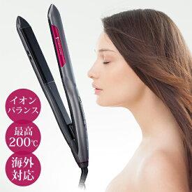 髪が潤う イオンバランスストレートアイロン コイズミ サロンセンス (KHS-8900) グレー |海外 旅行 海外対応 ヘアアイロン ヘアーアイロン マイナスイオン おしゃれ かわいい 髪 うねり パサつき 潤い 静電気 防ぐ 対策