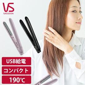 \USB給電できちゃう♪/ ミニストレートアイロン USB コードレス ミニ ヴィダルサスーン (VSI-1050) ピンク ブラック  軽量 コンパクト 最高温度約190℃ 旅行 前髪 持ち運び USB給電 コテ アイロン モバイル 新生活 KOIZUMI