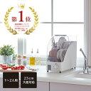 \一人暮らしにピッタリ/ タテ型 食器乾燥器 コイズミ KDE-0500 ホワイト | コンパクト スリム 小型 縦型 送料無料 …
