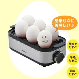 \入荷しました!/エッグスチーマー ゆで卵 温泉卵 コイズミ (KES-0400) |ゆでたまごメーカー 温泉卵器 茹で卵 ゆで卵器 簡単調理 半熟 固ゆで 卵 6個 コンパクト キッチン おすすめ プレゼント 美味しい おやつ 子供 ZIP! できんの家 WBS