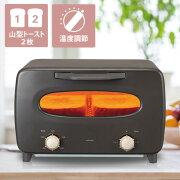 デザイントースターコイズミKOS-1101ブラウン|オーブントースターおしゃれインテリアパン温度調節ハイパワー1100Wタイマートースト食パンおすすめクロワッサンバターロールピザシンプル使いやすい簡単便利温めマットおすすめ