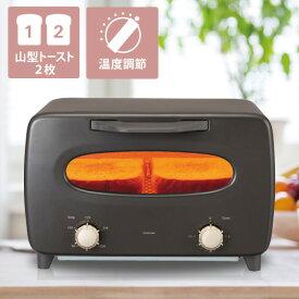 \背面スッキリデザイン/オーブントースター コイズミ おしゃれ おすすめ ブラウン | おしゃれ家電 送料無料 お菓子 クッキー トースター 人気 掃除 パン 2枚 温度調節 ハイパワー 1100W タイマー トースト 食パン KOS1101