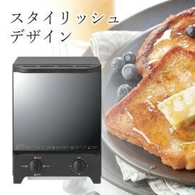 オーブントースター 縦型 コイズミ KOS-1021 ブラック |送料無料 おしゃれ シンプル デザイン コンパクト スリム 縦 ミラーガラス 黒 省スペース トースト 2枚 ベーグル KOS1021