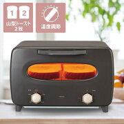 デザイントースターコイズミKOS-1101ブラウン オーブントースターおしゃれインテリアパン温度調節ハイパワー1100Wタイマートースト食パンおすすめクロワッサンバターロールピザシンプル使いやすい簡単便利温めマットおすすめ