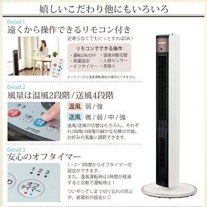 ホット&クールハイタワーファンコイズミACモーター11