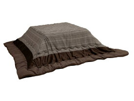 こたつ布団 正方形 KOIZUMI コイズミ KFK2181  こたつ シンプル 温かい 温活 こたつ布団 おすすめ 天板固定 快適 ずれにくい おすすめ 送料無料