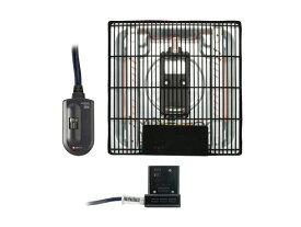 コタツヒーターユニット<500Wタイプ> 電子リモコン KHH-5180 コタツヒーター 交換 遠赤 消臭