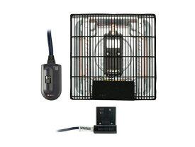 コタツヒーターユニット KOIZUMI コイズミ KHH-6180 KHH6180 | 送料無料 600W 電子リモコン 交換用