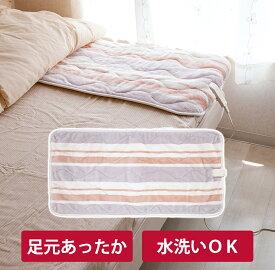 電気毛布 足元 KOIZUMI コイズミKDS-3281  ホットマット 一人用 足元 電気毛布 洗える 洗濯 快眠 ゴムバンド ずれにくい 固定 あったか ぽかぽか 冷え性 おすすめ センサー タイマー 自動オフ 室温センサー ダニ退治 清潔 プレゼント KDS3281