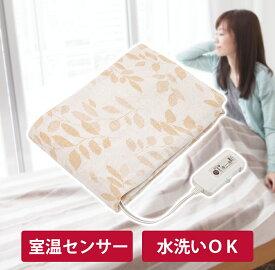 電気毛布 敷き毛布 洗える <140×85cm> コイズミ (KDS-5089CT) 綿100% 送料無料 ダニ 退治 室温センサー 肌に優しい 天然素材 コットン KDS5089