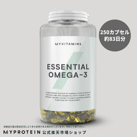 マイプロテイン 公式 【MyProtein】 オメガ3 250カプセル 約83日分| サプリメント サプリ DHA EPA オメガ 亜麻仁油 フィッシュオイル 必須脂肪酸  健康サプリ ダイエットサプリ ダイエットサプリメント【楽天海外直送】