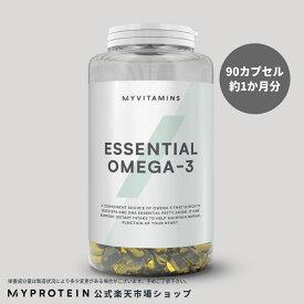 マイプロテイン 公式 【MyProtein】 オメガ3 90カプセル 約1ヶ月分| サプリメント サプリ DHA EPA オメガ 亜麻仁油 フィッシュオイル 必須脂肪酸  健康サプリ ダイエットサプリ ダイエットサプリメント 【楽天海外直送】