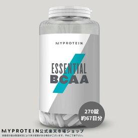マイプロテイン 公式 【MyProtein】 BCAA 270錠 約67日分【楽天海外直送】