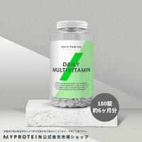 マイプロテイン【MyProtein】デイリービタミン180錠約6ヶ月分|サプリメントサプリタブレットマルチビタミンビタミンビタミンAビタミンEビタミンCビタミンD健康サプリミネラル栄養補助食品【楽天海外直送】