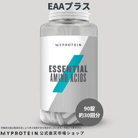 マイプロテイン 公式 【MyProtein】 EAA プラス 90錠 約30回分【楽天海外直送】