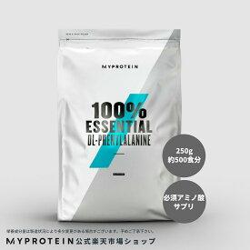 マイプロテイン 公式 【MyProtein】 DL フェニルアラニン 250g 500食分【楽天海外直送】
