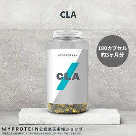 マイプロテイン 公式 【MyProtein】 CLA (共役リノール酸)  180カプセル 約3ヶ月分|  サプリメント サプリ 錠剤 カプセル 食品  ダイエットサプリ ダイエット スポーツサプリ 美容サプリ【楽天海外直送】