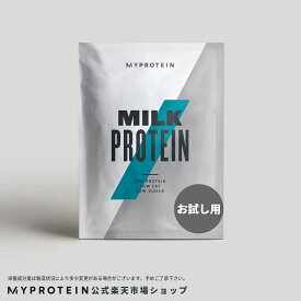マイプロテイン 公式 【MyProtein】 ミルク プロテイン (お試し用)【楽天海外直送】