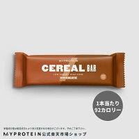 マイプロテイン【MyProtein】バーチューバー12本|プロテインバープロテインスナック低糖質糖質制限低糖高炭水化物高たんぱく食物繊維【楽天海外直送】
