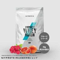 マイプロテイン【MyProtein】Impactホエイプロテイン(フルーツシリーズ)5kg約200食分|プロテインホエイダイエット筋肉ボディーメイクWPCBCAAたんぱく質タンパク質グルタミンイチゴ【楽天海外直送】