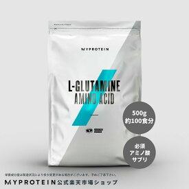 マイプロテイン 公式 【MyProtein】 L-グルタミン パウダー 500g 約100食分【楽天海外直送】