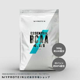 マイプロテイン 公式 【MyProtein】 BCAA 4:1:1 (分岐鎖アミノ酸) 500g 約100食分【楽天海外直送】