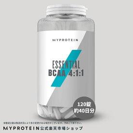 マイプロテイン 公式 【MyProtein】 BCAA 4:1:1 タブレット 120錠 40日分【楽天海外直送】