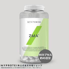 マイプロテイン 公式 【MyProtein】 ZMA 90カプセル 45日分【楽天海外直送】