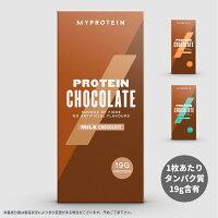 マイプロテイン【MyProtein】ハイプロテインチョコレート|プロテインバーチョコプロテインスナック低糖質糖質制限低糖高たんぱくベジタリアンバニラキャラメルベイクドチョコグラノーラ【楽天海外直送】