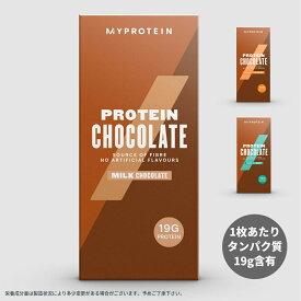マイプロテイン 公式 【MyProtein】 プロテイン チョコレート【楽天海外直送】