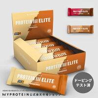 マイプロテイン【MyProtein】プロバーエリート12本入|プロテインバープロテインスナック低糖質糖質制限低糖高炭水化物高たんぱく食物繊維トーピング検査済【楽天海外直送】