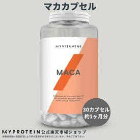 マイプロテイン 公式 【MyProtein】 マカ カプセル 30カプセル 約1ヶ月分【楽天海外直送】