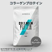 マイプロテイン【MyProtein】ハイドロコラーゲンペプチド(ノンフレーバー)1kg約40食分 プロテインホエイダイエット筋肉バルクアップボディーメイク美容プロテイン美容サプリメントサプリ【楽天海外直送】