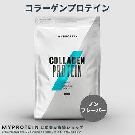 マイプロテイン 公式 【MyProtein】 コラーゲン プロテイン (ノンフレーバー)1kg 約40食分【楽天海外直送】