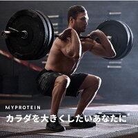 マイプロテイン【MyProtein】Impactホエイプロテイン(その他の味)5kg約200食分|プロテインホエイダイエット筋トレバルクアップボディーメイクWPCBCAAグルタミンタンパク質たんぱく質【楽天海外直送】