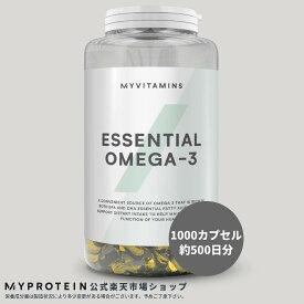 マイプロテイン 公式 【MyProtein】オメガ3 1000カプセル 約500日分【楽天海外直送】