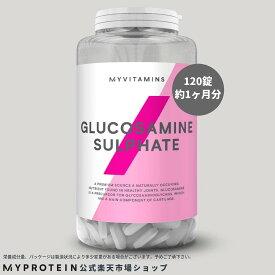 マイプロテイン 公式 【MyProtein】 グルコサミン サルフェイト (グルコサミン硫酸塩) 120錠 約1ヶ月分 【楽天海外直送】